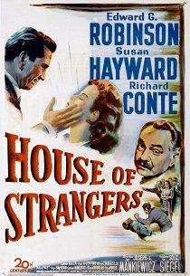 Дом незнакомцев