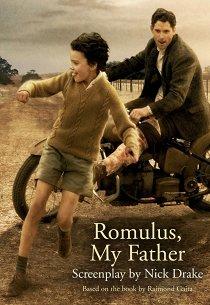 Ромул, мой отец