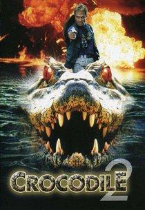 Крокодил-2: Cписок жертв