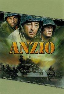 Битва за Анцио