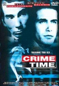 Криминальное время