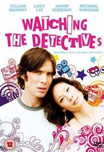 Насмотревшись детективов
