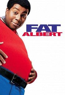 Толстяк Альберт