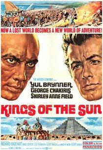 Короли солнца