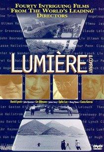 Люмьер и компания