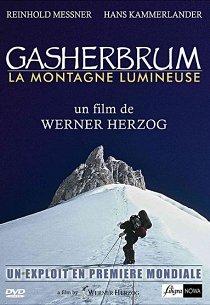 Гашербум — сияющая гора