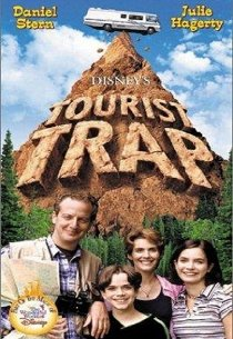 Ловушка для туриста