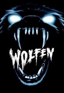 Древние волки