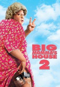 Дом большой мамочки-2