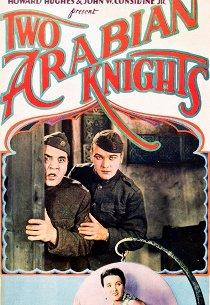 Два арабских рыцаря