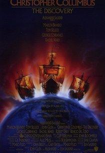 Христофор Колумб: История открытий