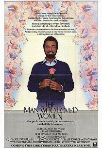 Мужчина, который любил женщин