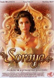 Сорая