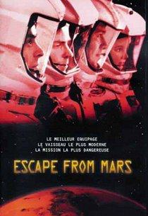 Побег с Марса