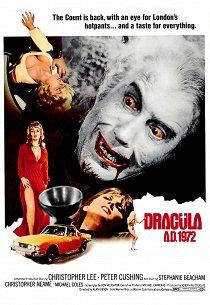 Дракула-72