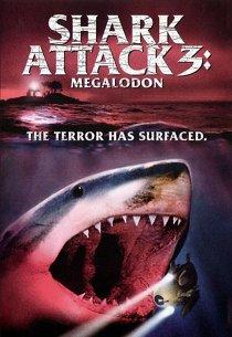 Акулы-3: Мегалодон
