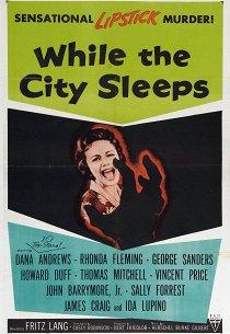 Пока город спит