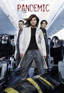 Пандемия: Cмертельный вирус