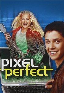 Совершенство в пикселях