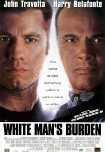 Бремя белого человека