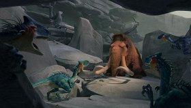 Ледниковый период-3: Эра динозавров / Ice Age: Dawn of the Dinosaurs