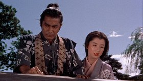 Самурай. Путь воина / Miyamoto Musashi