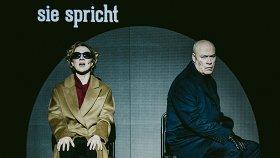 10 театральных премьер сентября в Москве