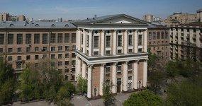 Музейный центр РГГУ