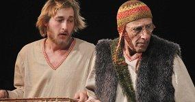 «Шекспир. Зимняя сказка»