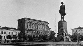 Площадь Горького — Ново-Базарная