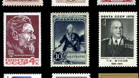 Первые лица Российской истории