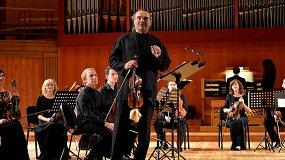«Игра в барокко»: Камерный оркестр Игоря Лермана