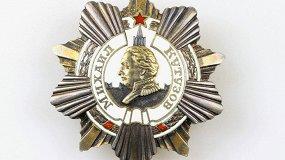 Награды СССР