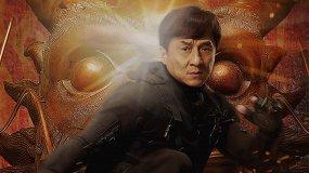 Доспехи бога-3: Миссия Зодиак