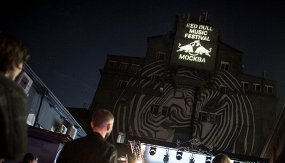 «Red Bull Music Festival. Grand Opening»: Лерой Берджесс, Dām-FunK, Vtgnike, Леонид Липелис