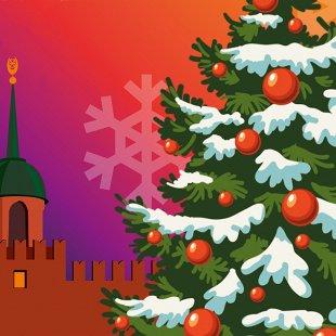Новогодняя гостиная Деда Мороза