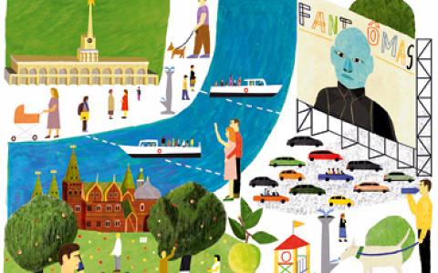 Ферма в Кузьминках, переправа в Тушино, фестиваль яблок в Коломенском и другие идеи