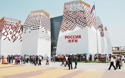 Почему современная русская архитектура известна меньше китайской