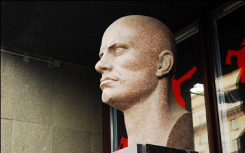 Скандал в Музее Маяковского