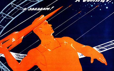 Борис Мессерер в Третьяковке, «Долгая счастливая жизнь» Хлебникова, День космонавтики в «Музеоне», день рождения «Пропаганды»