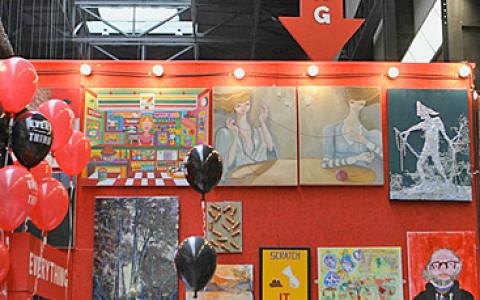 Центр «Гараж» ищет новых художников