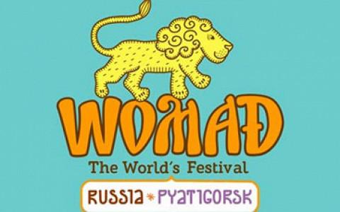 Как прошел первый фестиваль мировой музыки на Северном Кавказе