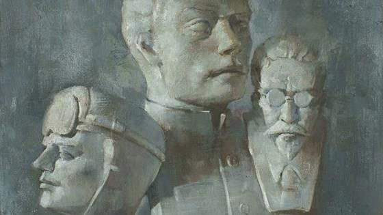 Семен Агроскин. Стена