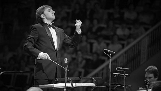 Симфонический оркестр Московской филармонии. Дирижер Алексей Рубин