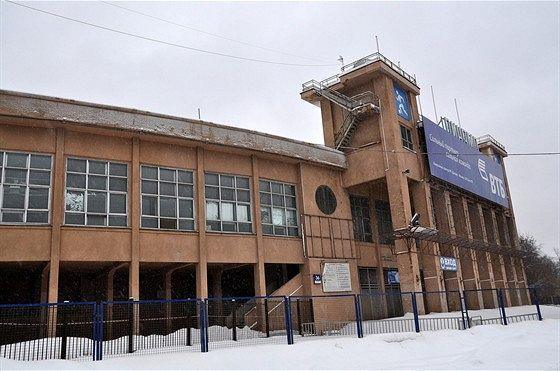 Стадион «Динамо»