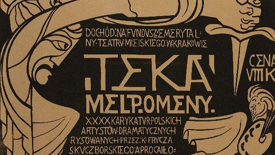 Польский плакат. Из собрания ГМИИ им. Пушкина