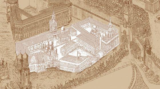 Чудов и Вознесенский монастыри Кремля