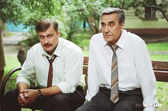 Анатолий Васильев (Анатолий Александрович Васильев)