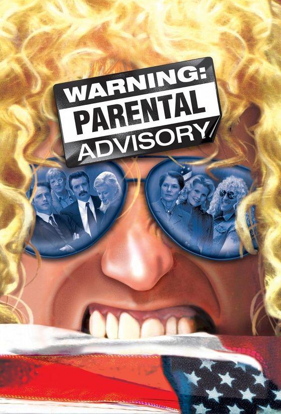 Внимание! Нецензурные выражения (Warning: Parental Advisory)