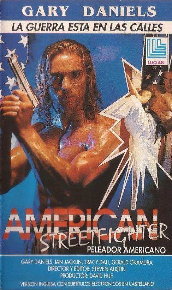 Американец (American Streetfighter)